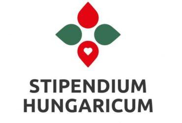 (Українська) Стипендіальна програма навчання в Угорщині