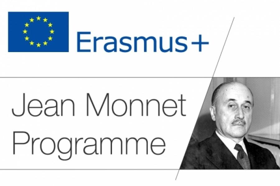 Модуль «Транспортна політика ЄС» програми «Еразмус+: Жан Моне»