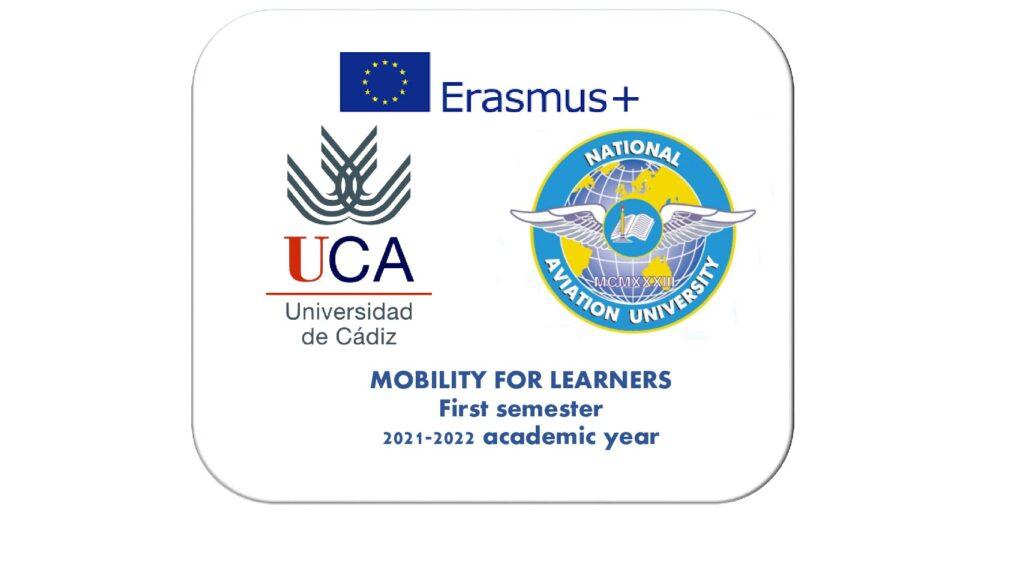 CadizUniversity (Іспанія) за програмою академічної мобільності Erasmus+