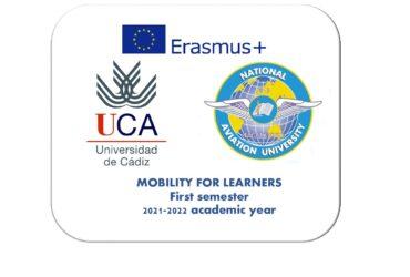 (Українська) CadizUniversity (Іспанія) за програмою академічної мобільності Erasmus+